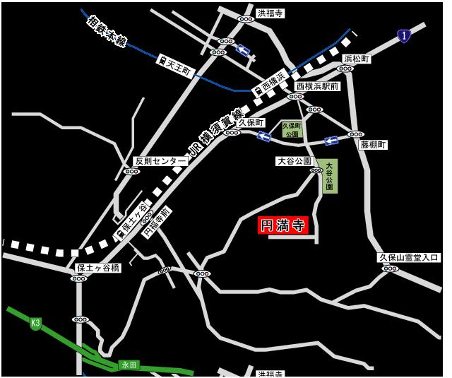 円満寺霊殿アクセス地図
