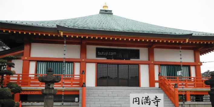 円満寺霊殿外観03